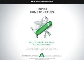 arabadvertisingagency.com
