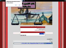 arabadvocate.ahlamontada.net