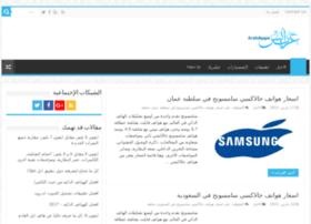 arabapps.net