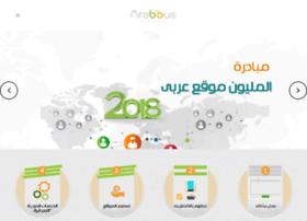 arabbus.com