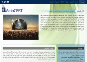 arabcert.org