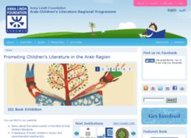 arabchildrensliterature.com