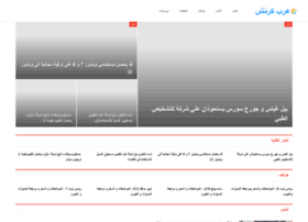 arabcrunch.com