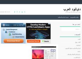 arabdls.com