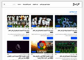 arabe5.com