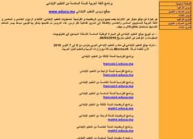 arabe6.educa.ma