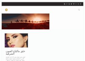 arabeautiful.com