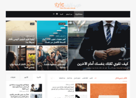 arabelifestyle.com