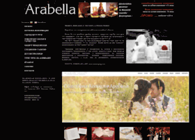 arabellabg.com