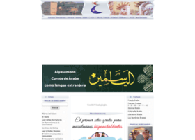 arabespanol.org