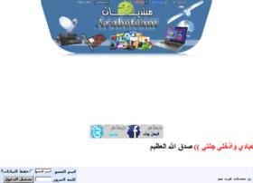 arabeteam.com