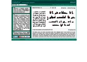 arabetics.com