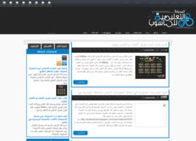 arabetutorialmytemplate.blogspot.com