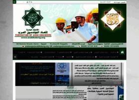 arabfedeng.org