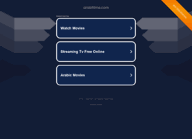 arabfilms.com