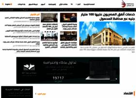arabfinance.com