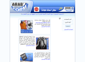 arabform.com