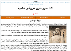 arabfunart.com