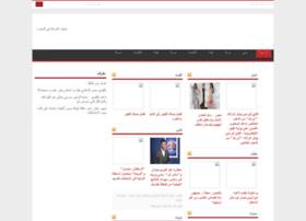 arabfunnycomics.blogspot.com