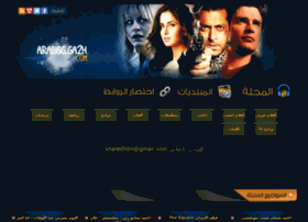 arabgg.ga2h.com
