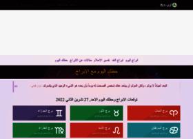 arabhaz.com