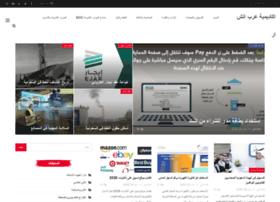 arabhr.com