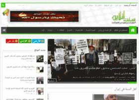 arabi.sunnatonline.com