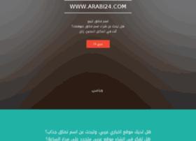 arabi24.com
