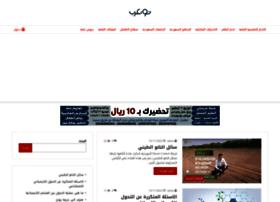 arabia2.com