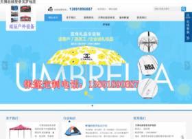 arabiacooking.com
