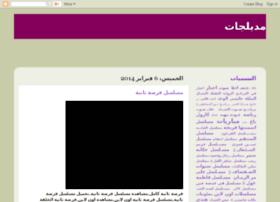 arabiadg.blogspot.fr