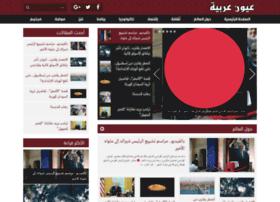 arabian-eyes.com