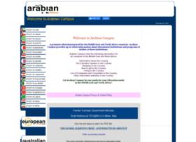 arabiancampus.com