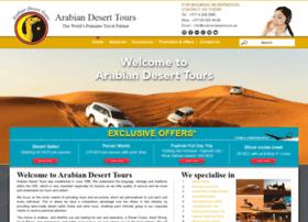 arabiandeserttours.ae
