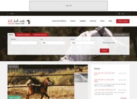 arabianhorseclub.net