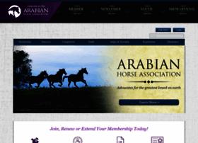 arabianhorses.org