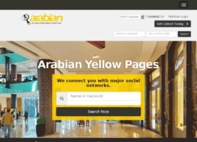 arabianyellowpages.com