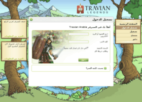 arabiats6.travian.com