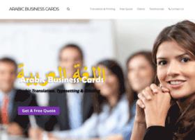arabic-business-cards.com