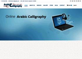 arabic-calligraphy.com