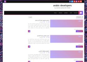 arabic-developers.com