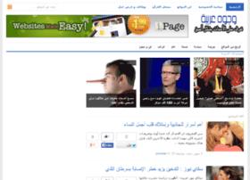 arabic-face.com