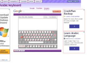 arabic-key.com