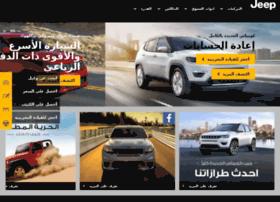 arabic-mideast.jeep.com