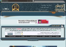 arabic-military.com