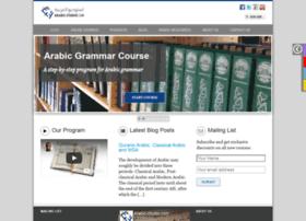 arabic-studio.com