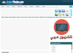 arabic-tvonline.com