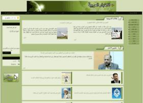 arabic.aviny.com