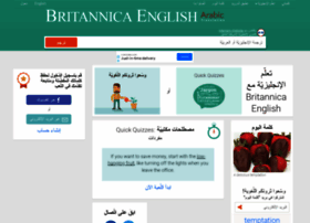 arabic.britannicaenglish.com