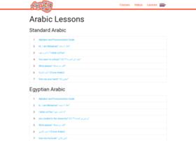 Arabic.colegioo.com
